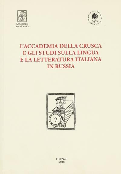 L'Accademia della Crusca e gli studi sulla lingua e la letteratura italiana in Russia